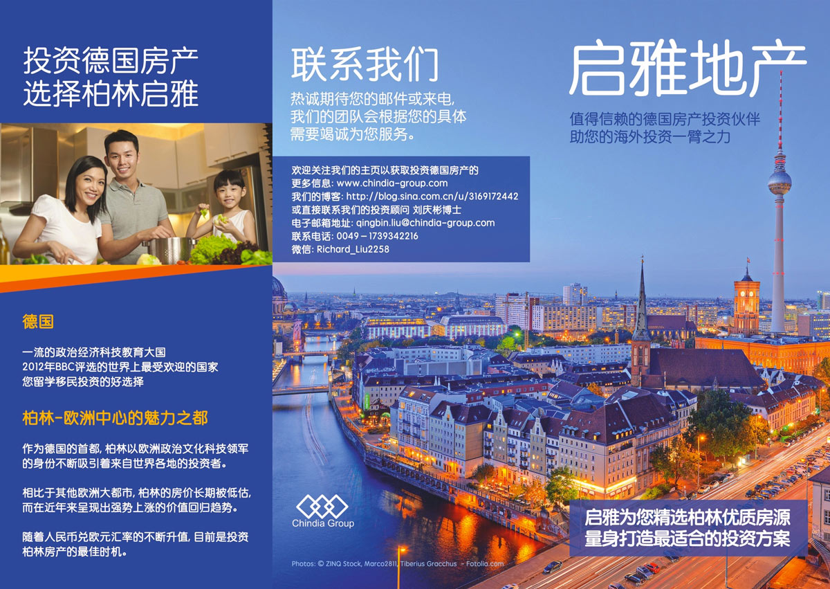 Gestaltung Flyer, Immobilien, China, Chinese